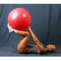 Гимнастический мяч для занятия фитнесом (фитбол) - 65см Ортосила L 0165B