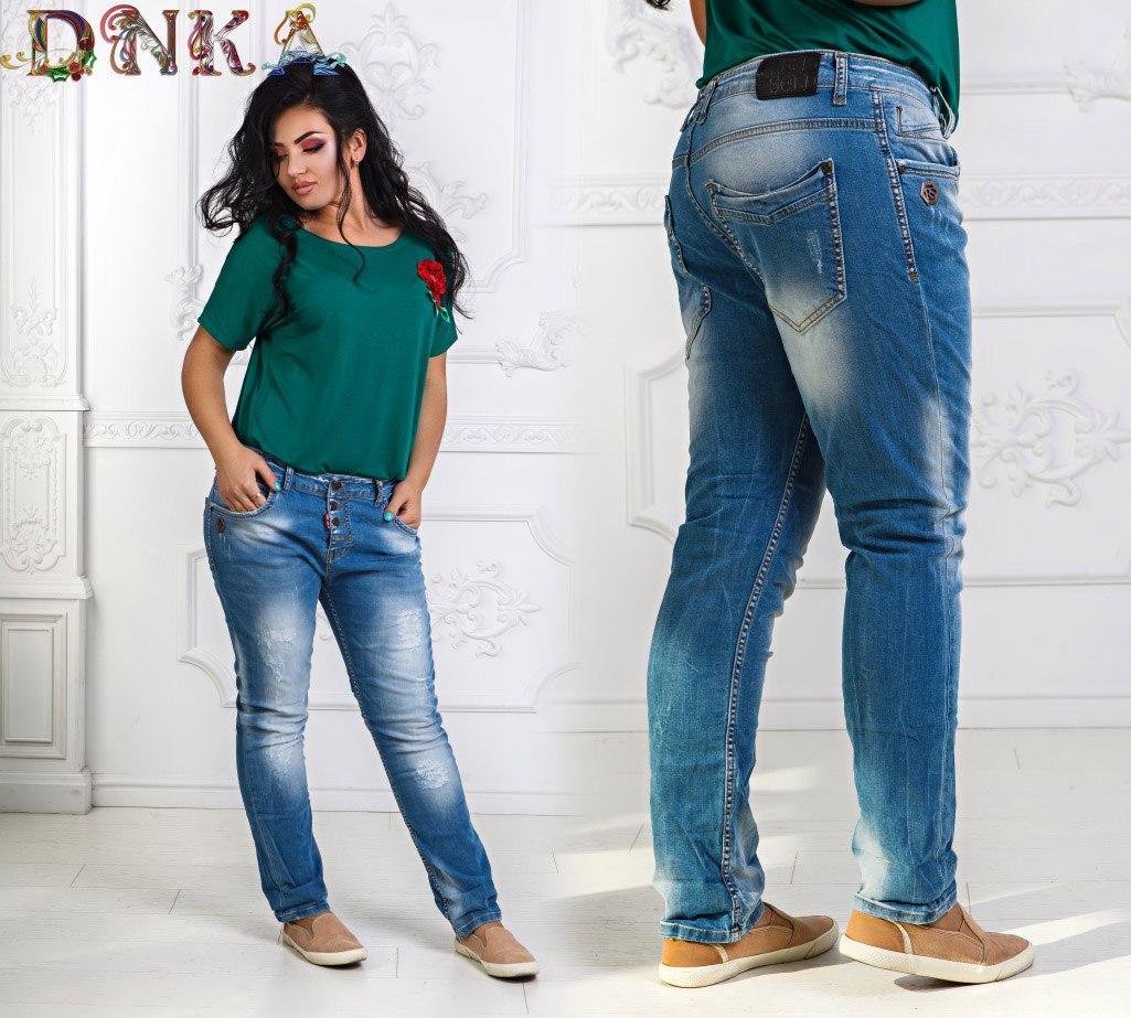 Потертые джинсы бой