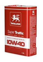Моторное масло WOLVER Super Traffic 10w40 4л SJ/CF-4 A3/B3