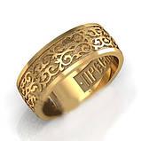 Кольцо серебряное ПРЕСВЯТАЯ БОГОРОДИЦА, СПАСИ МЯ КЦ-50 Б, фото 2