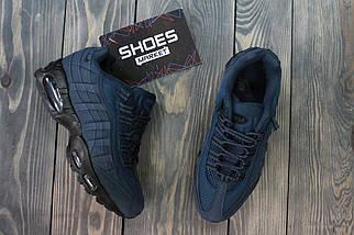 Мужские кроссовки Nike Air Max 95 'Obsidian & Black', найк, фото 3