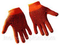 Перчатки рабочие Х/Б оранжевые, хозяйственные, защитные, садовые