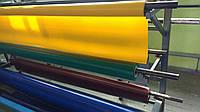 Ткань пвх. от 1 рулона ширина 2,5м. Качественная. рулон 50м, фото 1