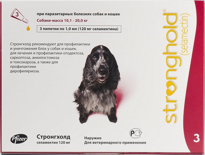Стронгхолд Stronghold 12% для собак (10,1-20кг)(1мл)(3шт.упак)(за 1 шт)