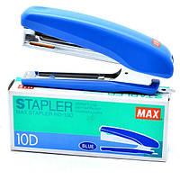 Степлер №10 (до 10л) пластик синий