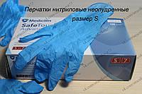 Перчатки нитриловые неопудренные  размер S