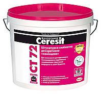 "CТ 72 Ceresit, штукатурка декор силикат. ""камешковая"", (1,5мм), 25кг"