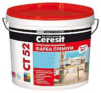 CТ 52 Ceresit, краска акриловая белая, Премиум, 10 л