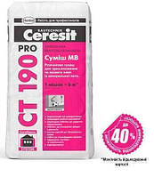 CТ 190 PRO Ceresit  клей  для армирования МВ, 27 кг(48/п)
