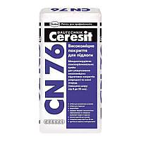 CN 76 Ceresit, самовыр. высокопрочное покрытие для пола, 25 кг