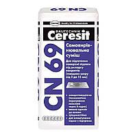 CN 69 Ceresit, самовыравнивающаяся смесь, 25 кг