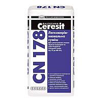 CN 178 Ceresit, легковыравнивающая стяжка 15-80 мм, 25 кг