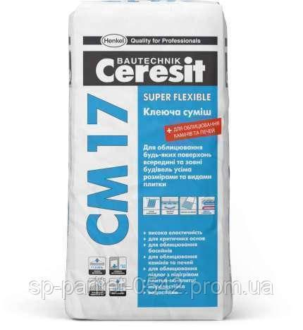 """CM 17 Ceresit, эластичная клеющая смесь, 25 кг. - ЧП """"СП-Паритет"""" центр комплектации в Сумах"""