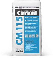 CM 115 Ceresit,  клеящая смесь для мрамора и мозаики, 25 кг, (54/п)