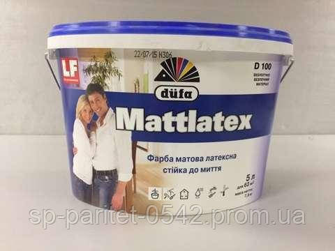 Краска Mattlatex D100  5 л (шт)