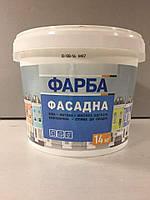 Краска фасадная ЭКО 14 кг (шт)