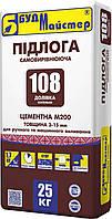 ДОЛІВКА №108 стяжка для пола невелир (25кг.)