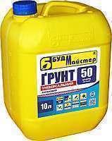 КРИТТЯ №50 грунтовка полимерная (10 л) (шт)