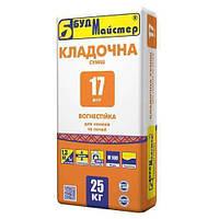 МУР №17 Кладочная смесь цем. огнестойкая (25 кг)