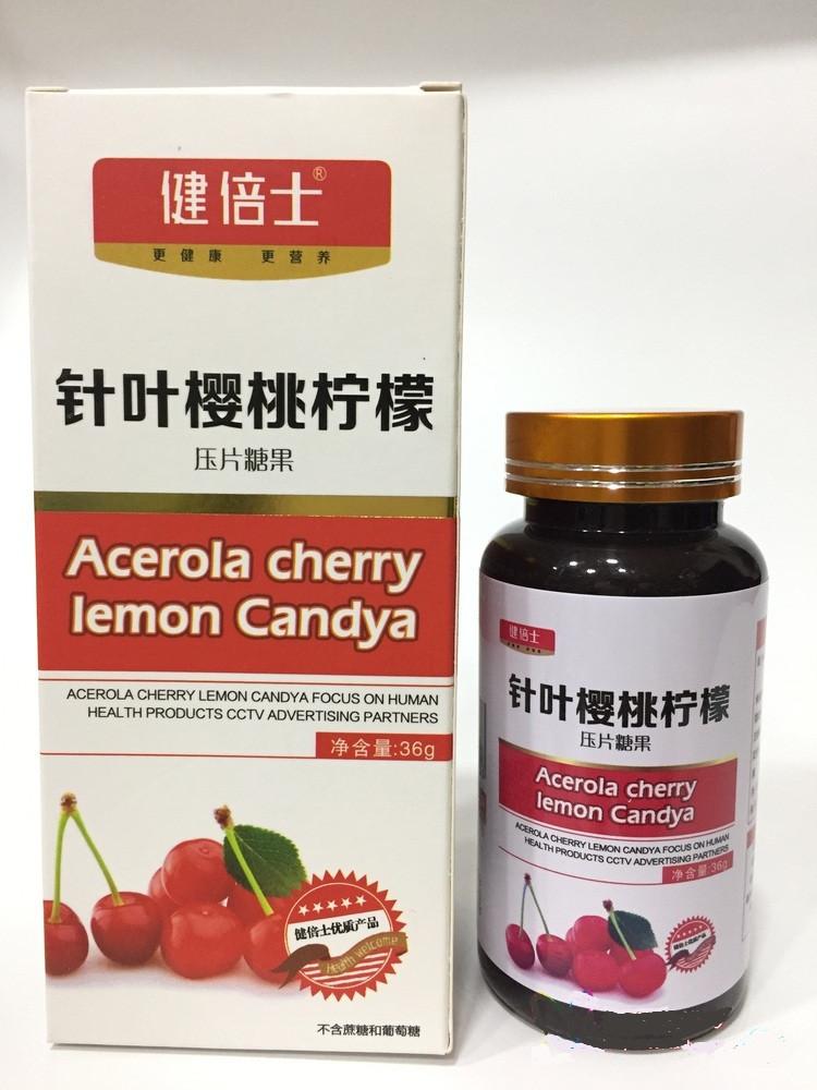 Таблетки при подагре и для выведения мочевой кислоты экстракт Череши и лимона, 60 капсул