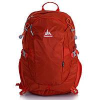 Рюкзак 25 л Onepolar 2151 оранжевый