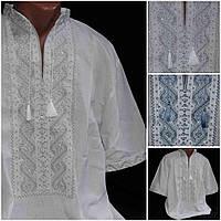 "Белая рубашка для мужчин с бисером ""Святослав 2"", ручная работа, 44-58 р-ры, 520\450 (цена за 1 шт. + 70 гр.)"