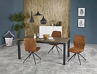 Стол деревянный HORIZON Halmar
