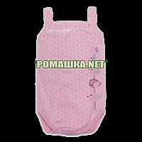 Детский боди-майка р. 74 ткань КУЛИР 100% тонкий хлопок ТМ Малина 3678 Розовый