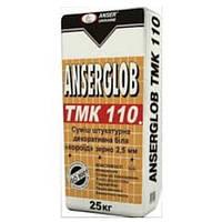 Штукатурка короед бел.Anserglob TMК 110  2,5мм. 1/25кг.