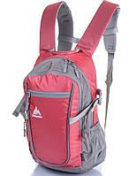 Рюкзак 18 л Onepolar 2131 блідо-рожевий, фото 1
