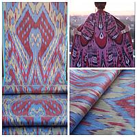 """Шелковая ткань в технике """"Икат"""". Узбекистан"""