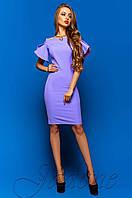 Шикарное женское сиреневое платье-футляр Пирелли Jadone Fashion 42-48 размеры