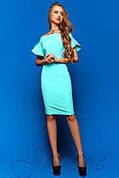 Шикарное женское бирюзовое платье-футляр Пирелли   Jadone Fashion 42-48 размеры
