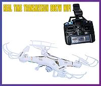 Квадрокоптер Real Time Transmission 8987W с WIFI