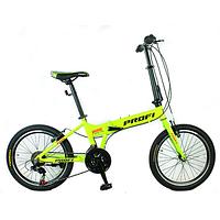 Складной алюминиевый велосипед,колеса 20 дюймов G20RIDE-B A20.2
