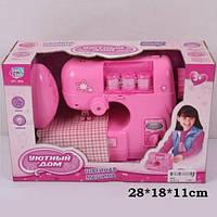 """Детский игровой набор для девочек Швейная машина """"Уютный дом"""" 0926"""
