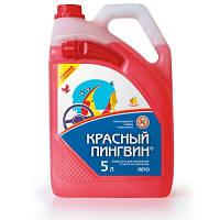 """Омыватель стекол XADO """"Красный пингвин"""" (лето) 5 л"""