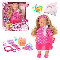 Кукла Пупс типа Беби Борн / Baby Born с расческой, зеркалом, раскраской, аксессуарами BD 1306-50 S