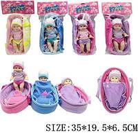 Кукла Пупс типа Беби Борн / Baby Born 08271-13, 4 вида, с кроваткой-переноской, аксессуарами