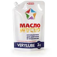 Промывочное масло XADO Verylube 60л