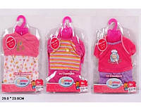 Одежда для куклы пупса Беби Борн / Baby Born BJ-50AB/53, 3 вида, на вешалке