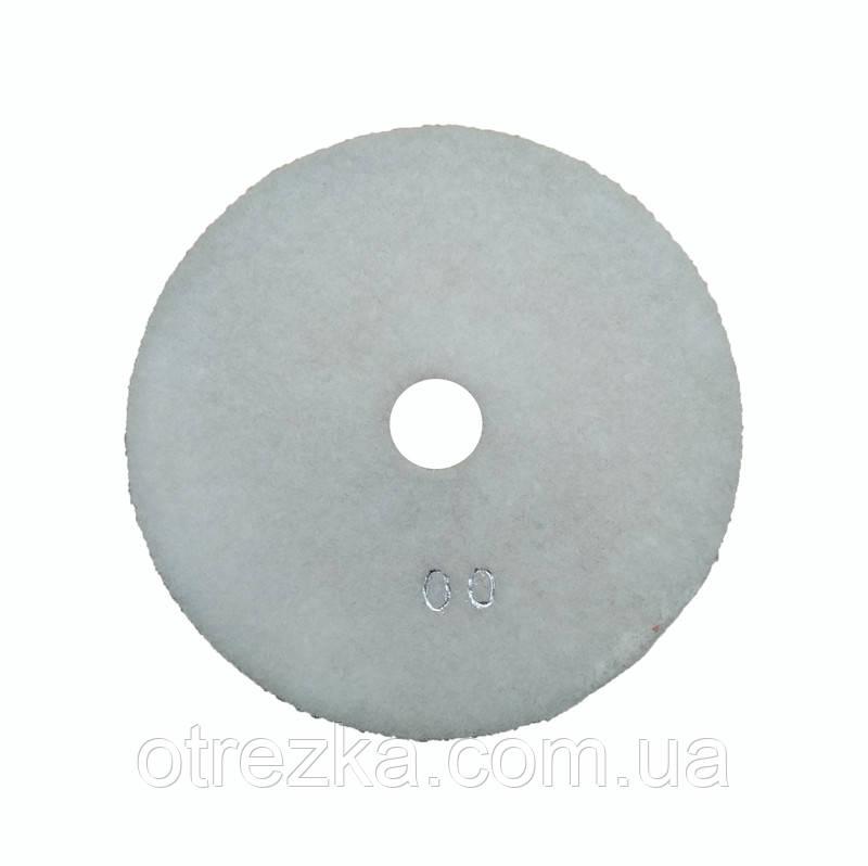 """Полировальные диски """"черепашки"""" 125 мм. Китай зерно 00 (очень крупное)"""