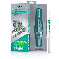 Ревитализант XADO EX120 для всех типов топливной аппаратуры 8мл (шприц, блистер)