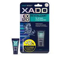 Ревитализант XADO EX120 для всех типов топливной аппаратуры и систем впрыска 9мл (туба в блистере)
