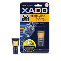 Ревитализант XADO EX120 для всех типов дизельных двигателей 9мл (туба в блистере)