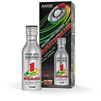 Атомарный кондиционер металла XADO Maximum с ревитализантом 1 Stage 225мл (Wending, бутылка)