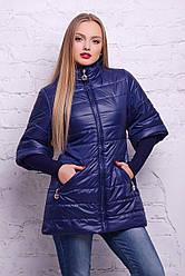 Модная демисезонная женская длинная куртка с рукавом три четверти синяя