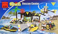 Детский конструктор BRICK / БРИК 111 спасательная база ( аналог лего / lego )