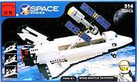 Детский конструктор BRICK / БРИК 514 космическая база ( аналог лего / lego )