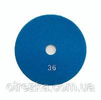"""Полировальные диски """"черепашки"""" 125 мм. Китай зерно 36 (крупное)"""